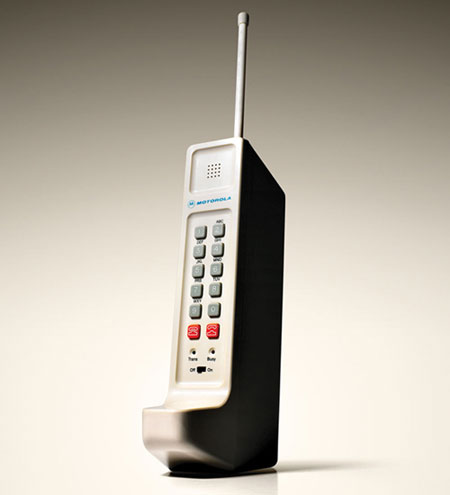 oldasscellphone